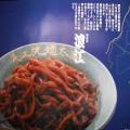 【浪江町】浪江焼麺太国