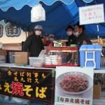 浪江焼麺太国の皆様