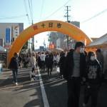 2009浪江町・十日市