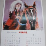 2010野馬追カレンダー[1-2月]