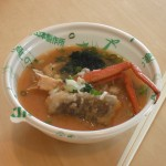 相馬「漁師鍋」