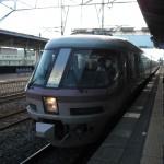 お座敷列車「ゆう」相馬駅に到着