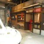 会場入り口から昭和の街並みが
