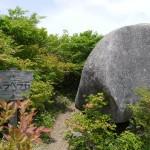 高塚高原頂上の「ペラペラ石」