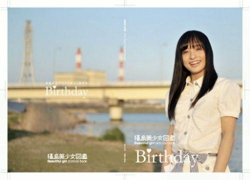 福島美少女図鑑vol.1