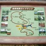 高塚高原ガイドマップ