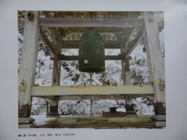 2012年(平成24年)フォトコンテストカレンダー[1-2月]