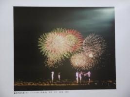 2012年(平成24年)フォトコンテストカレンダー[7-8月]