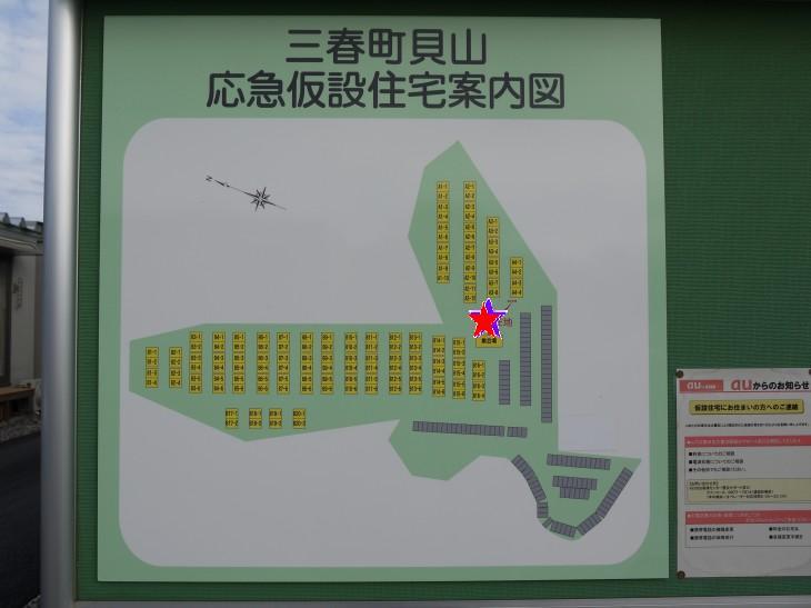 石井食堂・三春店