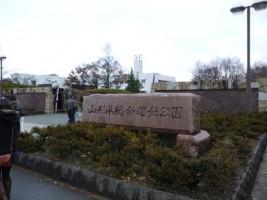 平成鍋合戦、決戦の場。山形県総合運動公園