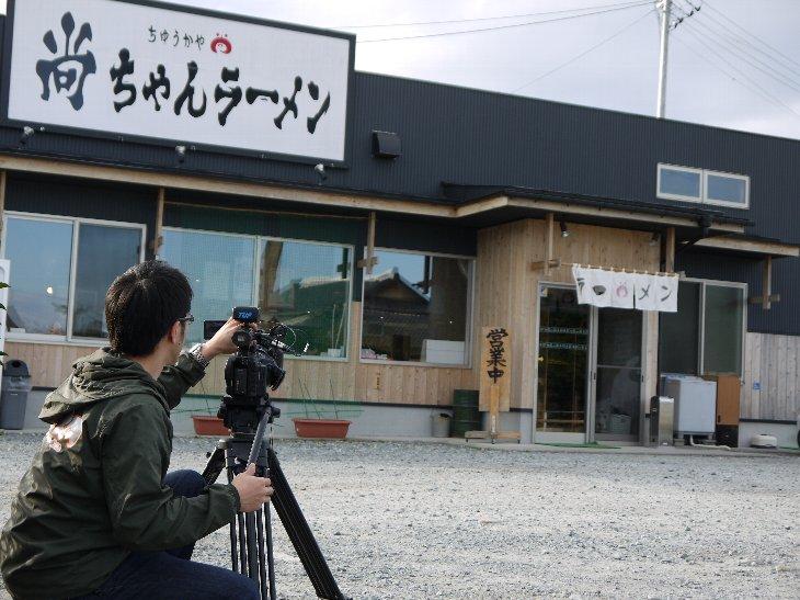 TUF「はぴスタ」スタッフ、尚ちゃんラーメン取材中~