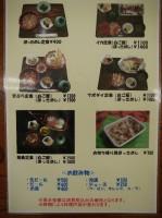 相馬・松川浦「旅館いさみや」営業再開限定メニュー