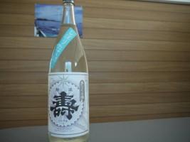 鈴木酒造店の『磐城壽』