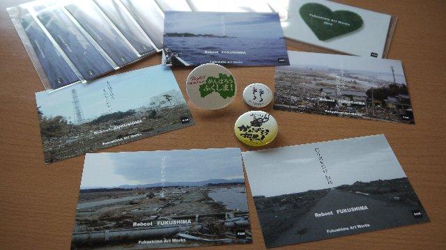 【FAW】Fukushima Art Worksポストカードセット販売