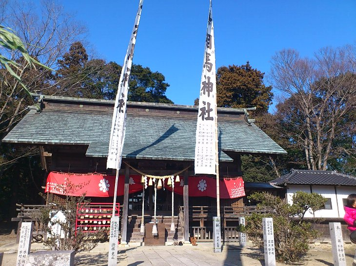 相馬氏の氏神・相馬神社