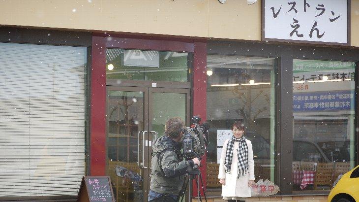 「はぴスタ」取材、雪模様の相馬市「ステーキハウス えん」
