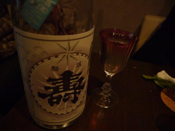 お祝いの席には欠かせない「磐城壽」