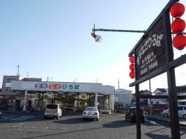 JR原ノ町駅から歩いて5分ほど、この看板を目印に
