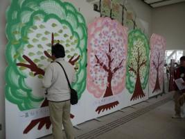 小学生たちからの「想いのツリー」