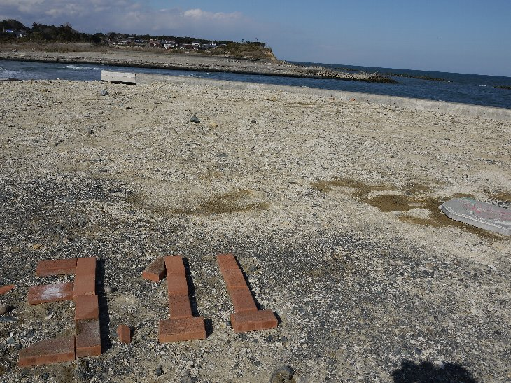 震災から1年。南相馬市小高区 村上海岸