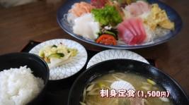 「ごはん処 はる」大人気大定番、刺身定食(1,500円)