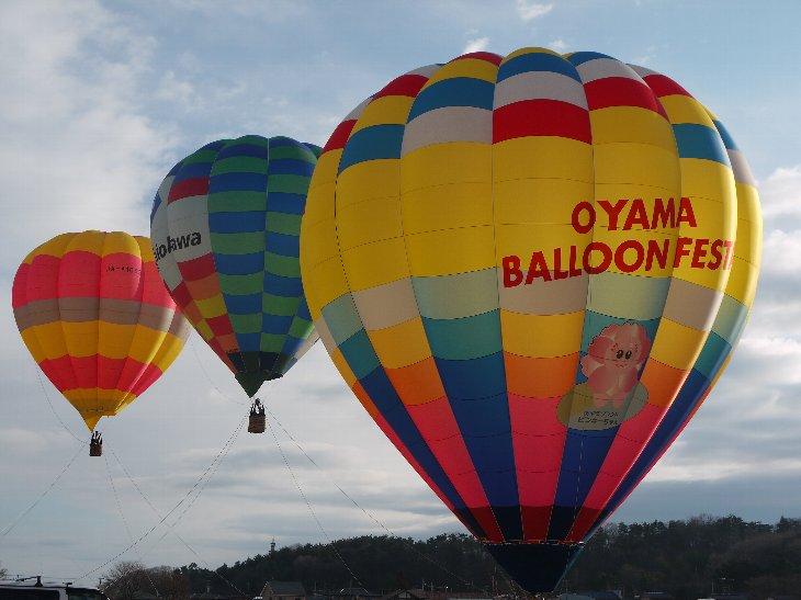 第1回のまおい夢気球プロジェクト