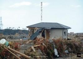 【FAW】Fukushima Art Works 福島は がんばっていますか?~Reboot FUKUSHIMA