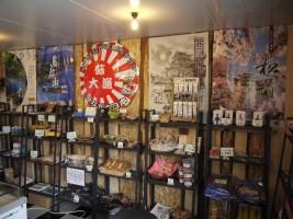 相馬市塚田地区仮設店舗内、『相馬報徳庵』