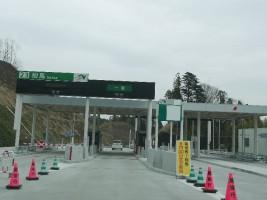 常磐自動車道、相馬IC