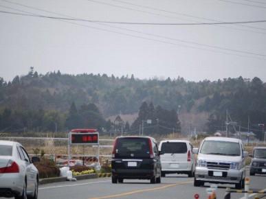 2012年4月16日、20km圏警戒区域への検問が撤去されました。