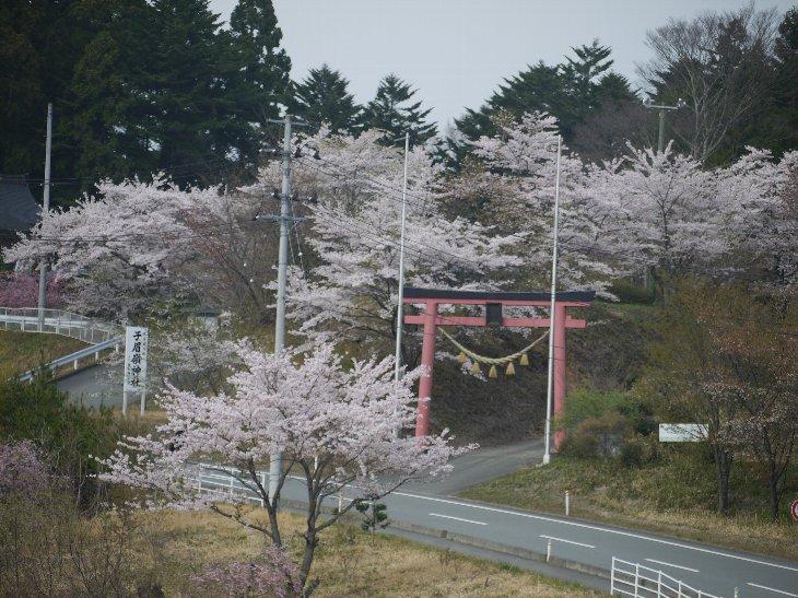 【新地町】子眉嶺神社