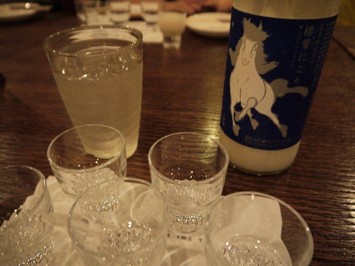鈴木酒造店「標葉にごり」