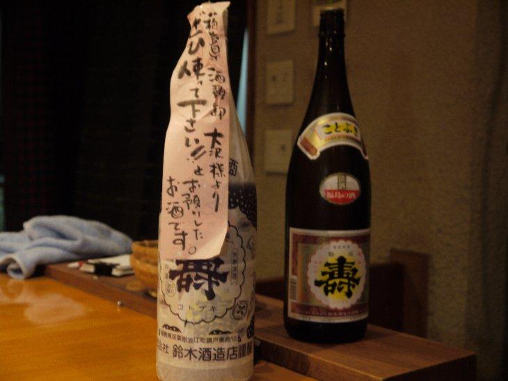 震災前、浪江町で醸造の『磐城壽』も