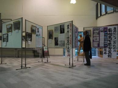 南相馬市立中央図書館『復興ビジョンのための南相馬百年写真館』