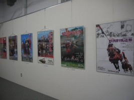 野馬追通り銘醸館・一番蔵『相馬野馬追ポスター展』