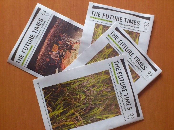 『THE FUTURE TIMES』第3号、7/24(火)全国一斉無料配布開始