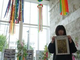 南相馬市民文化会館 ゆめはっとで『THE FUTURE TIMES』