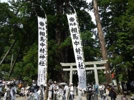 平成24年度相馬野馬追開催。相馬中村神社