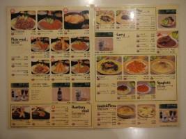 「レストララン かつら」お食事メニュー
