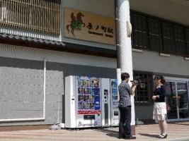 TUF[はぴスタ]JR原ノ町駅から道の駅南相馬へご案内