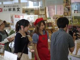 栄泉堂の、お菓子