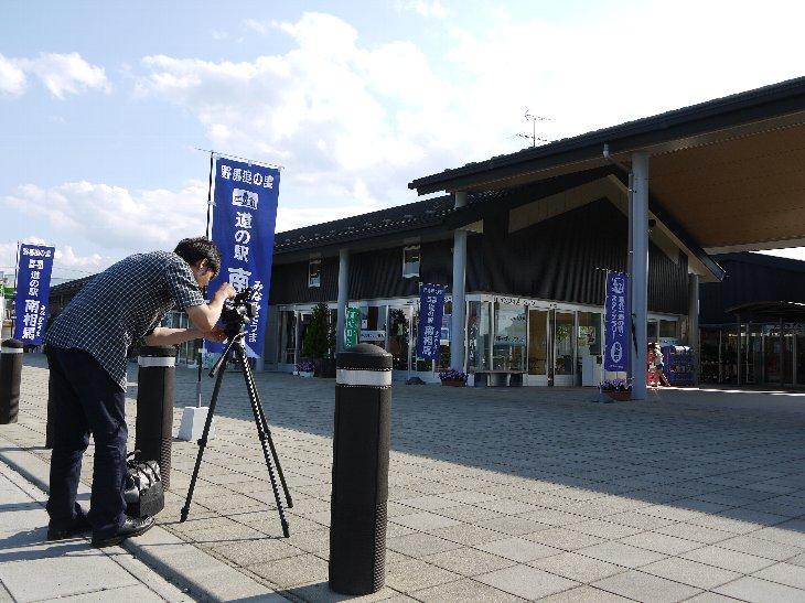 TUFテレビユー福島「はぴスタ」で、道の駅 南相馬