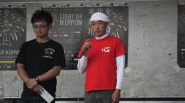「LIGHT UP NIPPON 相馬藩」実行委員長挨拶