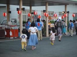 第29回 万葉園・たんぽぽ・なごみの家 納涼祭