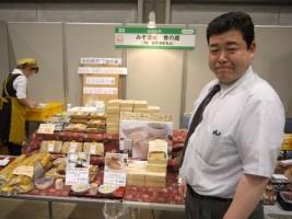 「ごちそうふくしま満喫フェア2012」みそ漬処 香の蔵