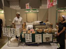 「ごちそうふくしま満喫フェア2012」海鮮フーズ