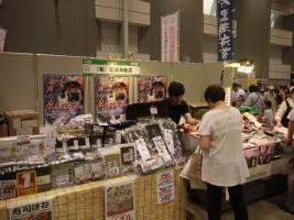 「ごちそうふくしま満喫フェア2012」黒潮海苔店