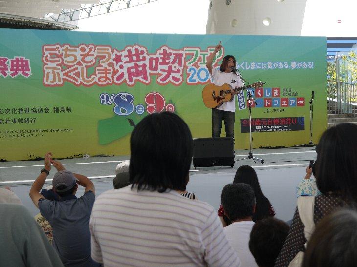 「ごちそうふくしま満喫フェア2012」aveさん生ライブ