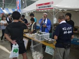 「ごちそうふくしま満喫フェア2012」相馬双葉漁業協同組合