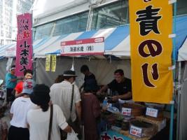 「ごちそうふくしま満喫フェア2012」海道水産